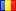 Română
